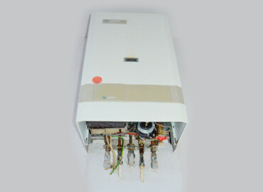 5 Signs that Your Water Heater is About to Break